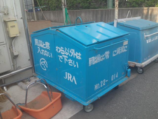 DCIM0474.JPG