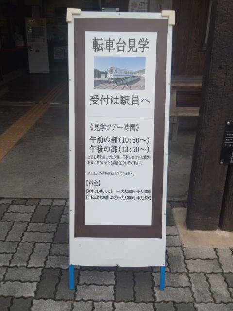 DCIM3746.JPG