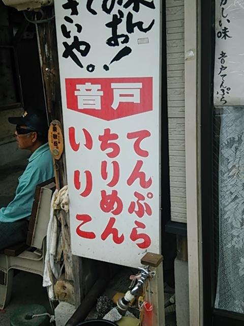 DSC_2124.JPG